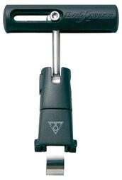 Adapter na kierownicę Topeak Bar Xtender