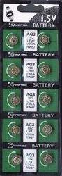 Baterie AG 3 - ogniwo