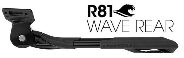Nóżka rowerowa URSUS Wave Rear 40mm - do 35 kg