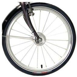 Przednie koło rowerowe Dahon Ciao 20