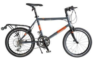 Rower składany Dahon Dash D18