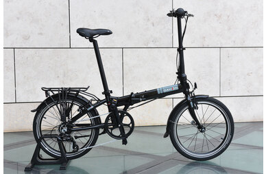 Rower składany Dahon Mariner D7