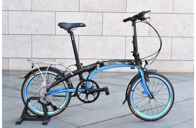 Rower składany Dahon Vigor D9 20
