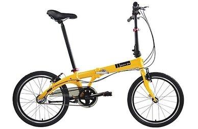 Rower składany Dahon Vybe i3 20 / Light Orange